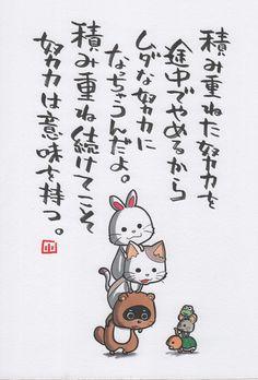 近所に隠れた名店の画像 | ヤポンスキー こばやし画伯オフィシャルブログ「ヤポンスキーこばやし画伯のお絵描き日記」Powered by Ameba