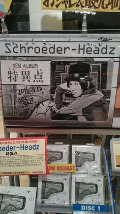 そしてタワレコNU茶屋町店の推せるところは、Schroeder-Headz を推してるトコ!渡辺シュンスケさんのサインもあったw