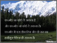 Statusty.com have more fun images like latest funny status, latest whatsapp status, new latest status, latest hindi status, latest status quotes, latest punjabi status, latest attitude status, latest love status, latest whatsapp, latest english status For More fun visit statusty.com