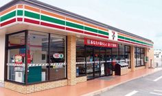 5 Indispensable Services Offered by Japanese Convenience Stores