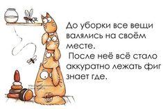 Вышивка на заказ - красивые вещи для дома! | ВКонтакте