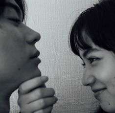 Couple Aesthetic, Aesthetic Pictures, Film Photography, Couple Photography, Komatsu Nana, Ulzzang Couple, Cute Couples Goals, Couple Goals, Pose Reference