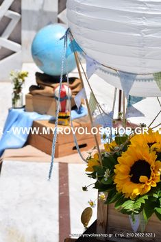 Θέμα Hot Air Baloon – Myrovolos Shop