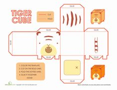 Tiger Cube Paper Project Worksheet  Great for Tiger Cub Scouts!