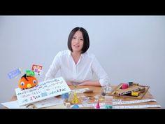 見田村千晴 - 悲しくなることばかりだ(MV Full ver.) - YouTube
