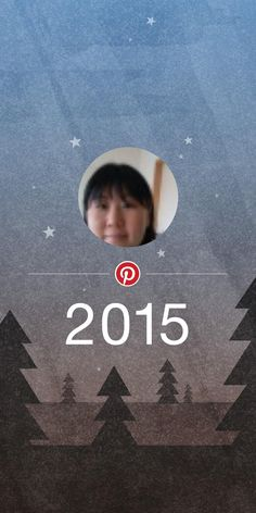 Yoshie さんの今年のトレンドを見る