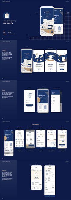 Responsive Web Design, Ui Ux Design, Interface Design, Branding Design, Ux Design Portfolio, Portfolio Layout, Ppt Template Design, App Design Inspiration, Mobile Ui Design