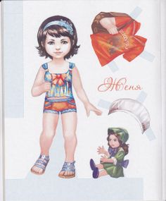 H * 1500 free paper dolls from artist Arielle Gabriel The International Paper Doll Society for Pinterest paper doll pals *