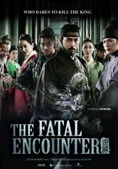 The Fatal Encounter (2014) in 214434's movie collection » CLZ Cloud for Movies