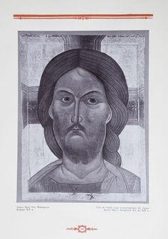 """икона """"Спас -ярое око  """" 14 век"""