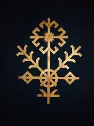 Latvian tree of life Hand Shadows, Asatru, Logo Nasa, Tree Of Life, Graphic Design Illustration, Pattern Art, Pagan, Folk Art, Draco