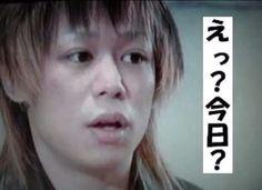 DIR EN GREY — 若い頃の京くん BA-TSU×Kyo