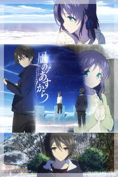 Title: Her Red-bellied Sea Slug Genre: Family/Hurt/Comfort/RomanceSomeday, he would ask her to be his real family. A Nagi no Asukara story. ...