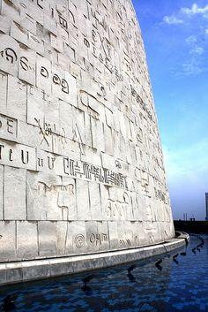 Bibliotheca Alexandrina 1