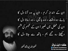 Hayy yaa naasib,fasly to kam kardia doorian bi kam kra dy ,hamy hmary yaar sy mila dy Soul Poetry, Poetry Feelings, My Poetry, Poetry Quotes, Ali Quotes, People Quotes, Urdu Quotes, Urdu Poetry Romantic, Love Poetry Urdu