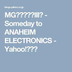 MGトールギスIII② - Someday to ANAHEIM ELECTRONICS - Yahoo!ブログ
