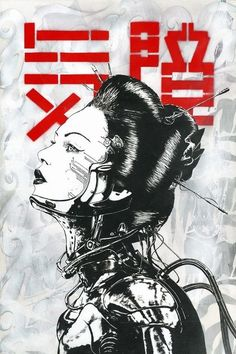 Cyberpunk Geisha, artist unknown : Cyberpunk