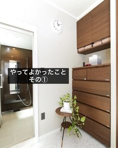 いいね!752件、コメント44件 ― にちこさん(@nichiko0202)のInstagramアカウント: 「やってよかったことシリーズ、我が家も投稿していこうと思います🤗 ・ ・ まず、その① ・ ・ 【脱衣室のタオル収納】 ・ ・…」