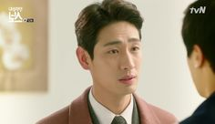 Introverted Boss, Yoon Park, Park Photos, Find Someone Who, Trust Yourself, Korean Actors, Korean Drama, Confessions, Handsome