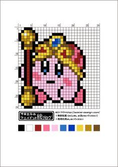 【星のカービィ】スティックカービィのアイロンビーズ図案【スターアライズ】 | サキエルのアニメドット絵ブログ Lite Brite, Stitch 2, Perler Beads, Cross Stitching, Beading Patterns, Pixel Art, Cross Stitch Patterns, Diy And Crafts, Handmade