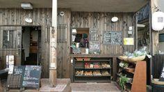 Noumin Organic Cafe in Shimokitazawa, Tokio