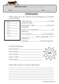 Grammar Worksheets, Special Education, Language, Teaching, Activities, School, Languages, Education, Language Arts