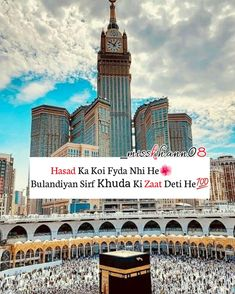Islamic Love Quotes, Muslim Quotes, Islamic Inspirational Quotes, Best Whatsapp Dp, Hurt Quotes, Heartfelt Quotes, Abaya Fashion, Cute Love Songs, Reality Quotes