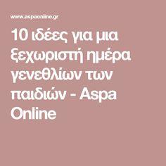 10 ιδέες για μια ξεχωριστή ημέρα γενεθλίων των παιδιών - Aspa Online