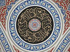 Arnavut köy Yeşil Cami Arabic Art, Islamic World, Islam Muslim, Islamic Art Calligraphy, Art And Architecture, Decorative Plates, Tableware, Arabesque, Mosque
