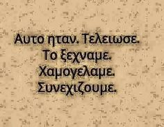 Ant Crafts, Greek Quotes, Sayings, Lyrics, Quotations, Idioms, Quote, Proverbs