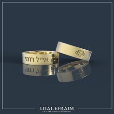 #namering #childrenring #14k #gold #bespoke #jewelry #infinty #nameband