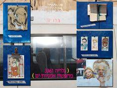 This past week @3361 Gallery - Florentine, Tel Aviv