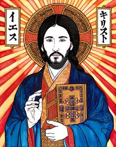 Japanese Christ Pantocrator by Theophilia on DeviantArt Catholic Art, Religious Art, Christianity In Japan, Christ Pantocrator, Christian Artwork, Biblical Art, Byzantine Art, Jesus Art, Mary And Jesus