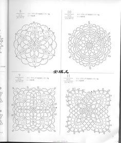 Lacework Mini-Doily 100 Asahi - Lita Zeta - Picasa Web Albümleri