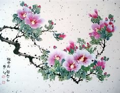 Mugunghwa (hibiscus syriacus) is the national flower of South Korea.