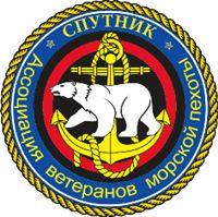 AVMP SPUTNIK Logo