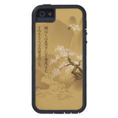 japanese_design_sakura_by_the_river_sepia_style_iphone_5_cases-rc3f8066da043482c9548d98fafd69b9f_wsdzo_8byvr_324.jpg (324×324)