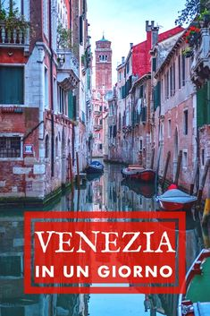 Families with children can explore Venice in a day: round walking tour from the train station to visit the best attractions beyond the crowd Venice In A Day, Visit Venice, 100 Things To Do, Italy Tours, Venice Italy, Walking Tour, Travel Inspiration, Trekking, Explore