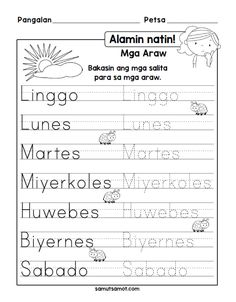 Posts about Filipino Worksheets written by samutsamot_mom 1st Grade Reading Worksheets, Summer Worksheets, Alphabet Tracing Worksheets, English Worksheets For Kids, Writing Worksheets, Kindergarten Reading, Kindergarten Worksheets, Vowel Worksheets, Tagalog Words