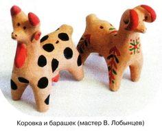 СТАРООСКОЛЬСКАЯ ГЛИНЯНАЯ ИГРУШКА- Starooskolisko toy