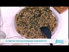 YouTube Chefs, How To Dry Basil, Greek, Youtube, Food, Essen, Meals, Greece, Youtubers