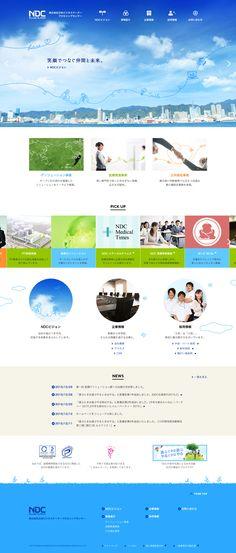 日本ビジネスデータープロセシングセンター