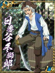 Pirate Tōshirō Hitsugaya