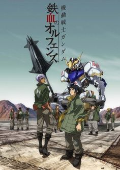 Nonton, streaming, download anime Mobile Suit Gundam Iron-Blooded Orphans gudanganime