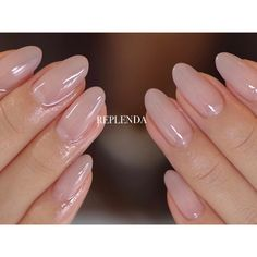 Semi-permanent varnish, false nails, patches: which manicure to choose? - My Nails Rose Gold Nails, Nude Nails, My Nails, Office Nails, Bridal Nails Designs, Romantic Nails, Neutral Nails, Classy Nails, Perfect Nails
