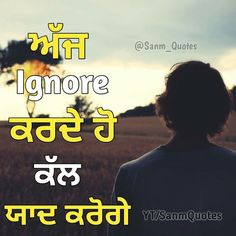 14 Best Sad Images Punjabi Quotes Punjabi Status Sad Quotes