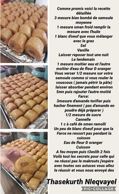 Makroute Arabic Sweets, Arabic Food, Pastry Recipes, Cake Recipes, My Favorite Food, Favorite Recipes, Algerian Recipes, Biscuit Cookies, Fries In The Oven