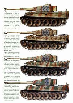 German Soldiers Ww2, German Army, Camouflage Patterns, Tiger Ii, Tiger Tank, Model Tanks, Military Modelling, World Of Tanks, Ww2 Tanks