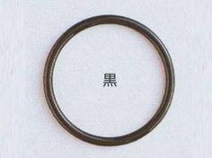 ハマナカ チャームハンドル 黒 H210-011 直径約12.5cm http://ift.tt/1SqJwcn #手芸 #手芸用品 #ハンドメイド #もりお