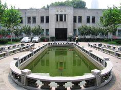 Presidential Palace, Nanjing, China #artdeco #architecture
